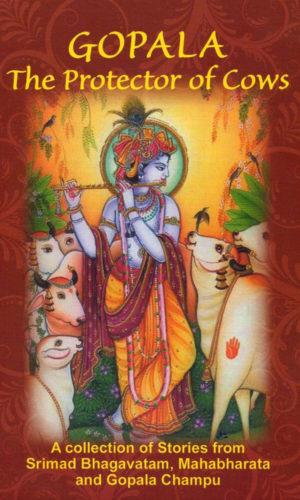 Gopala-Book